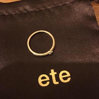 エテ(ete)の【今だけ値下げ】ete 一粒ダイヤリング(リング(指輪))
