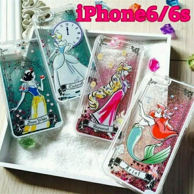 iPhone6/6s♡ディズニープリンセス♡グリッターケース♡iPhoneケースの通販 by akkk's shop|ラクマ