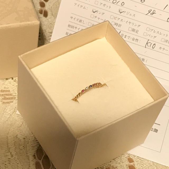 NOJESS(ノジェス)の本日限定値下げ♡美品♡ノジェス♡マルチカラーピンキーリング レディースのアクセサリー(リング(指輪))の商品写真