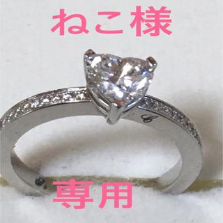 ショパール(Chopard)のねこ様 専用 ショパール ダイヤモンドリング(リング(指輪))