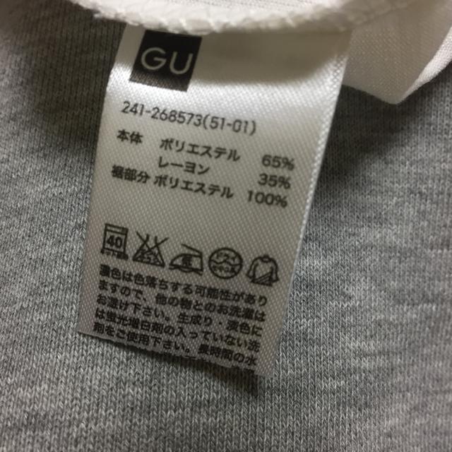 GU(ジーユー)のタンクトップ レディースのトップス(タンクトップ)の商品写真
