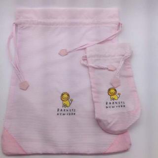 バーニーズニューヨーク(BARNEYS NEW YORK)の新品バーニーズニューヨークベビー巾着ポーチ&哺乳瓶巾着タイプ  (その他)