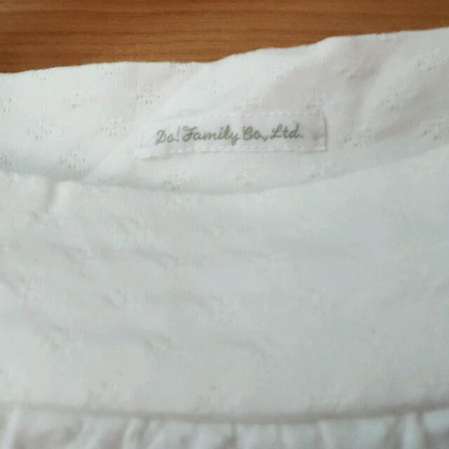 DO!FAMILY(ドゥファミリー)の爽やかコットンTシャツ レディースのトップス(Tシャツ(半袖/袖なし))の商品写真