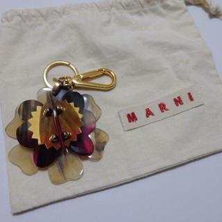 マルニ(Marni)のMARNI マルニ フラワー モチーフ キーホルダー バッグチャーム(キーホルダー)
