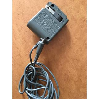 ニンテンドウ(任天堂)のDS 充電器(バッテリー/充電器)