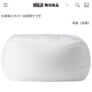 MUJI (無印良品)