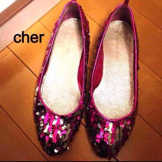 シェル(Cher)のcherスパンコールパンプス22.5(ハイヒール/パンプス)
