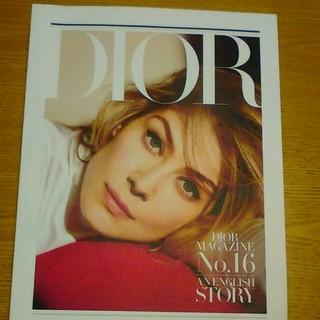 ディオール(Dior)のDior  MAGAZINE  No.16 ディオールマガジン(ファッション)