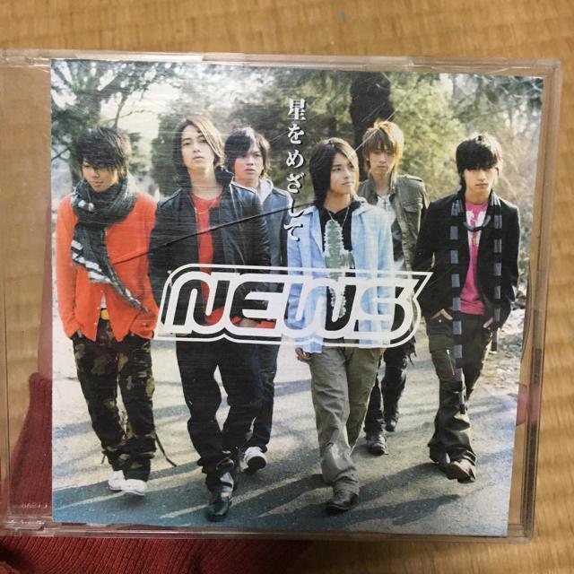 NEWS 星をめざして CDの通販 by ...