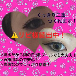 葵様 専用❤️②500円分(その他)