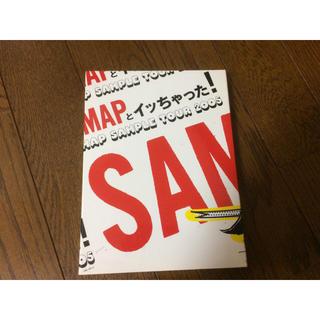 スマップ(SMAP)のSMAP DVD 三枚組(アイドルグッズ)