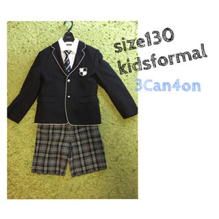サンカンシオン(3can4on)の kidsformal セット(ドレス/フォーマル)