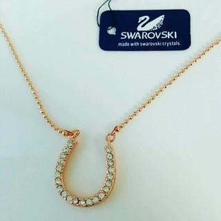 スワロフスキー(SWAROVSKI)のスワロフスキークリスタル使用馬蹄ネックレス ピンクゴールドカラー(ネックレス)
