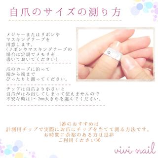 シアーカラーの上品なイニシャルネイル コスメ/美容のネイル(つけ爪/ネイルチップ)の商品写真