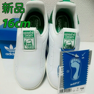 アディダス(adidas)のk.a-k-ne-様専用 スタンスミス キッズ スリッポン グリーン 16cm(スニーカー)