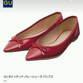 ジーユー(GU)のGU  バレーシューズ 新品未使用 XL 赤(バレエシューズ)