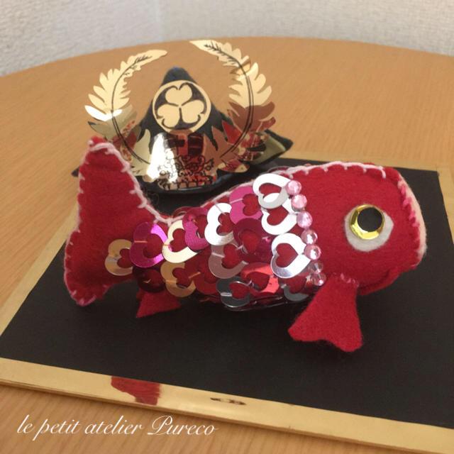端午の節句★鯉のぼり兜 ハンドメイドのぬいぐるみ/人形(その他)の商品写真