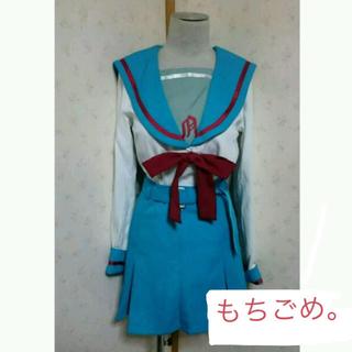 涼宮ハルヒの憂鬱 コスプレ用制服(衣装一式)