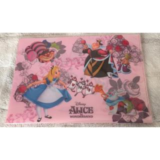 ディズニー(Disney)の新品 未使用 ディズニー アリス クリアファイル ファイル A4 ピンク(クリアファイル)