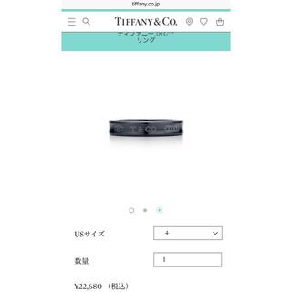 ティファニー(Tiffany & Co.)のティファニー人気シリーズ 1837ナローリング(リング(指輪))