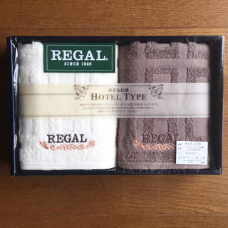 リーガル(REGAL)の【送料込み★】新品未使用  リーガル  タオルセット(タオル/バス用品)
