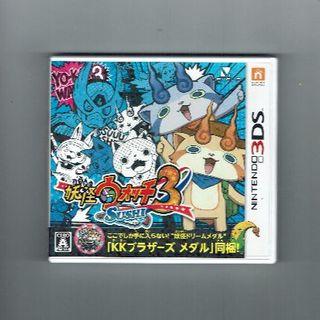 新品 3DS 妖怪ウォッチ3 スシ(携帯用ゲームソフト)
