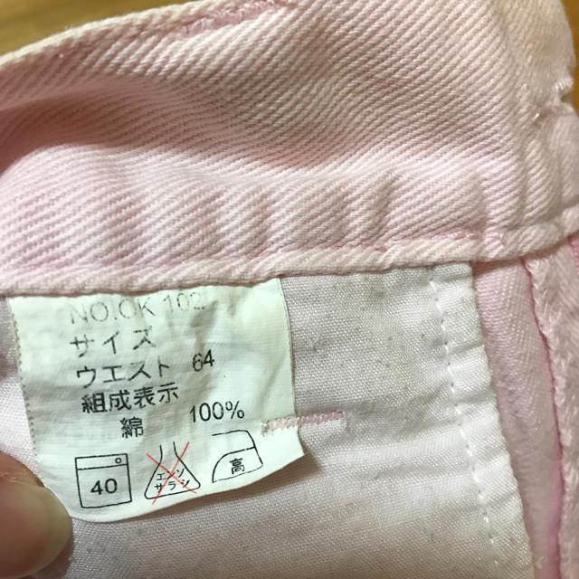 フリンジ ピンク ショートパンツ  レディースのパンツ(ショートパンツ)の商品写真
