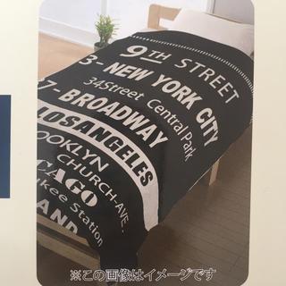 シマムラ(しまむら)の男前 タオルケット(毛布)