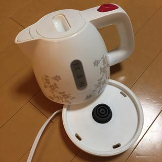 アフタヌーンティー(AfternoonTea)のアフタヌーンティー 電気ケトル 0.8リットル(電気ケトル)