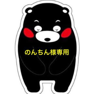 まぼろしの果実·✩̋·ジューシーオレンジ☆河内晩柑約10kg(家庭用)(フルーツ)