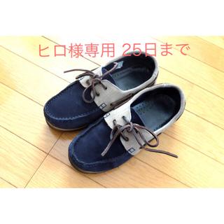 イルビゾンテ(IL BISONTE)の3/26まで✨イルビゾンテ デッキシューズ(ローファー/革靴)
