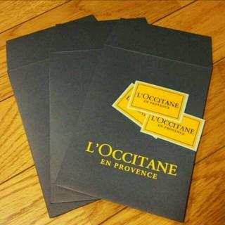 ロクシタン(L'OCCITANE)のL'OCCITANEプレゼント用(ショップ袋)