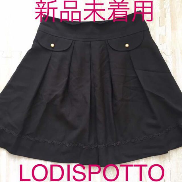 LODISPOTTO(ロディスポット)の【新品未着用】ロディスポット ブラウンスカート レディースのスカート(ミニスカート)の商品写真