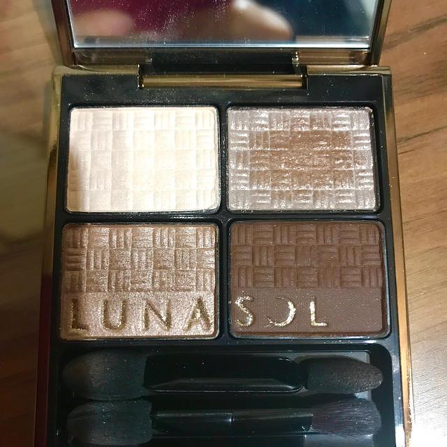 LUNASOL(ルナソル)のルナソル パーティアイズ2015EX01 シャイニーディープブラウン コスメ/美容のベースメイク/化粧品(アイシャドウ)の商品写真
