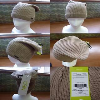 アディダス(adidas)の茶 57-60cm)アディダス JBチャンキー ビーニー★ニット帽 AK860(その他)