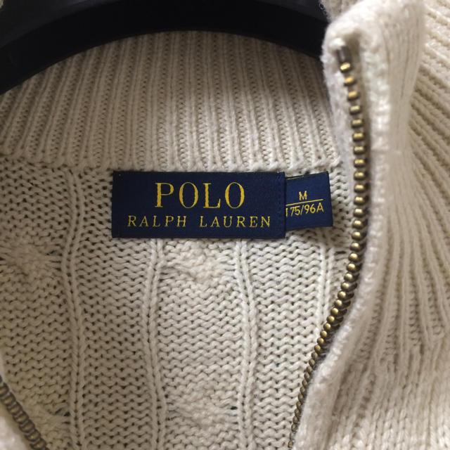 POLO RALPH LAUREN(ポロラルフローレン)の中古 ポロラルフローレン ニットセーター ホワイト メンズのトップス(ニット/セーター)の商品写真