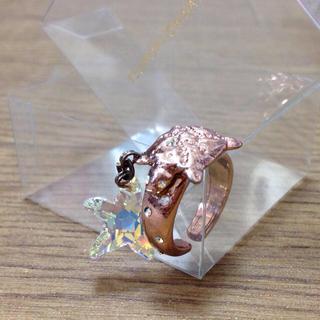ツモリチサト(TSUMORI CHISATO)の☆ツモリチサト リング かめ☆(リング(指輪))