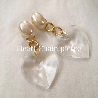 Heart Chain pierce(ピアス)