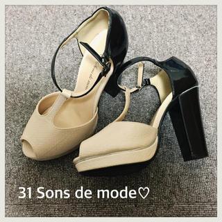トランテアンソンドゥモード(31 Sons de mode)の31 Sons de mode♡ オープントゥサンダル(サンダル)