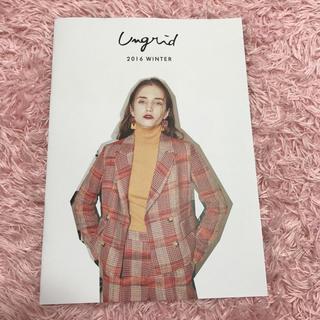 アングリッド(Ungrid)のungrid カタログ(ファッション)