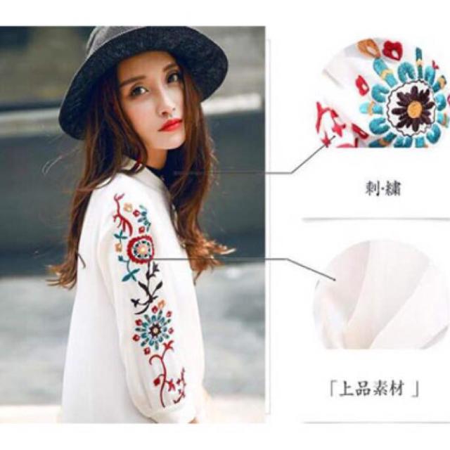 フリルで最安値!!51%off ホワイト 花柄 刺繍 ブラウス  レディースのトップス(カットソー(長袖/七分))の商品写真