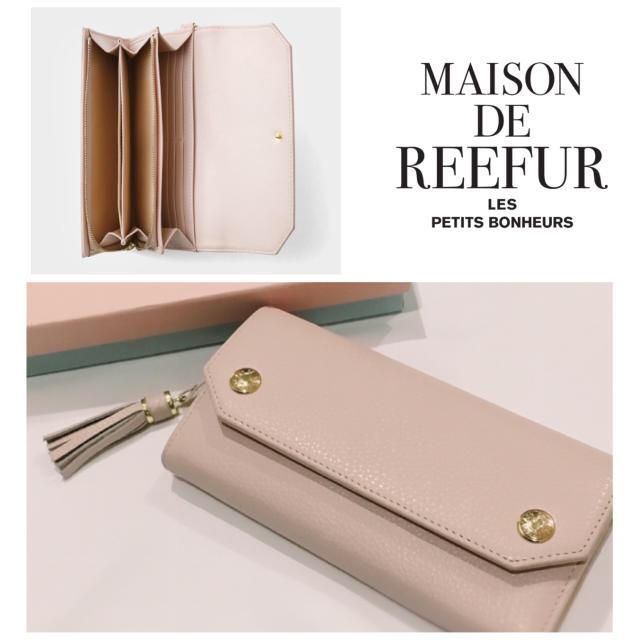 Maison de Reefur(メゾンドリーファー)の【美品】メゾンドリーファー シュリンクレザーロングウォレット 長財布 ピンク レディースのファッション小物(財布)の商品写真