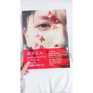 鈴木えみ SOMARU(ファッション)