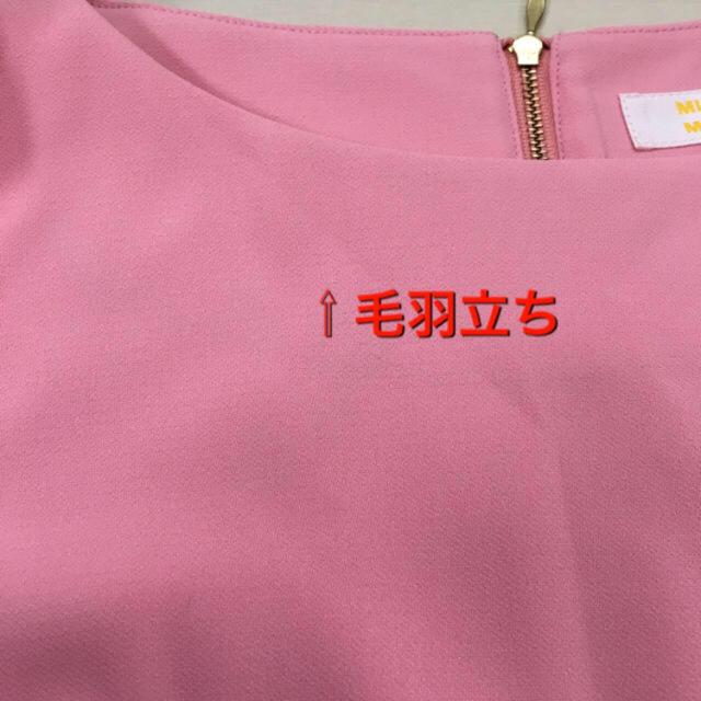 MINIMUM(ミニマム)のミニマム ミニマム 春♡ピンクワンピース レディースのワンピース(ひざ丈ワンピース)の商品写真