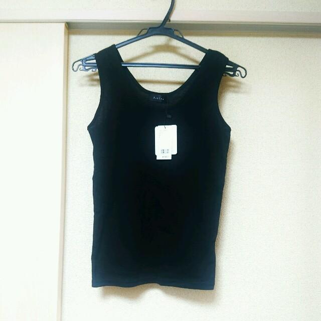 Janiss タンクトップ 黒♡ レディースのトップス(タンクトップ)の商品写真