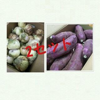 熊本県産☆新玉ねぎ5キロ&紅はるか5キロセット☆(野菜)