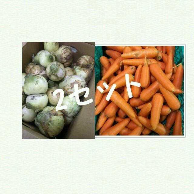 熊本県産☆新玉ねぎ5キロ&訳あり人参5キロセット 食品/飲料/酒の食品(野菜)の商品写真