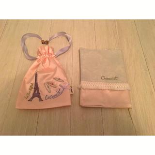 アフタヌーンティー(AfternoonTea)のコクーニスト 巾着ブックカバーset(ブックカバー)