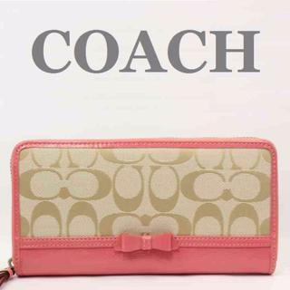 COACH(コーチ)の新品・翌日出荷 コーチ長財布レディース シグネチャーリボンピンク アウトレット品 レディースのファッション小物(財布)の商品写真