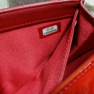 CHANEL(シャネル)の【CHANEL】長財布 レディースのファッション小物(財布)の商品写真
